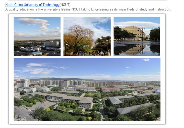 North China University of Technology.png