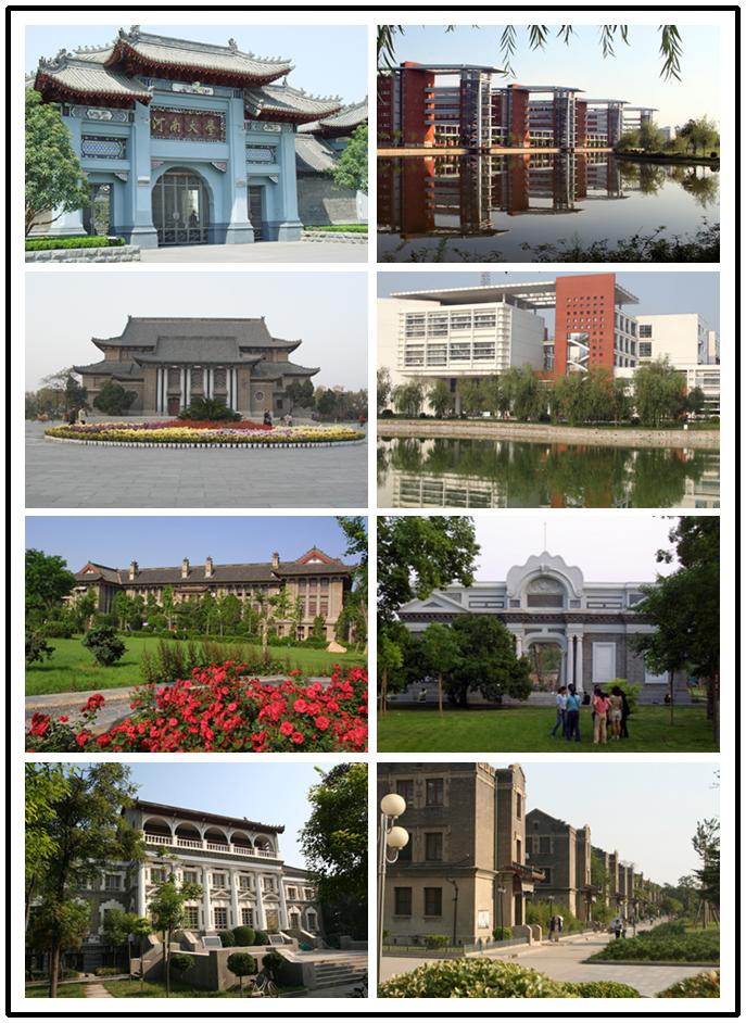 河南大学11.png