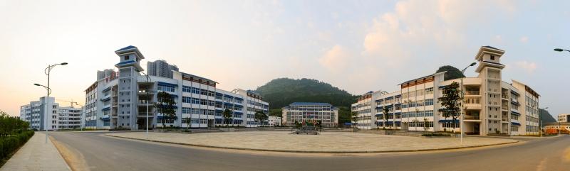 铜仁职业技术学院 教学楼.jpg