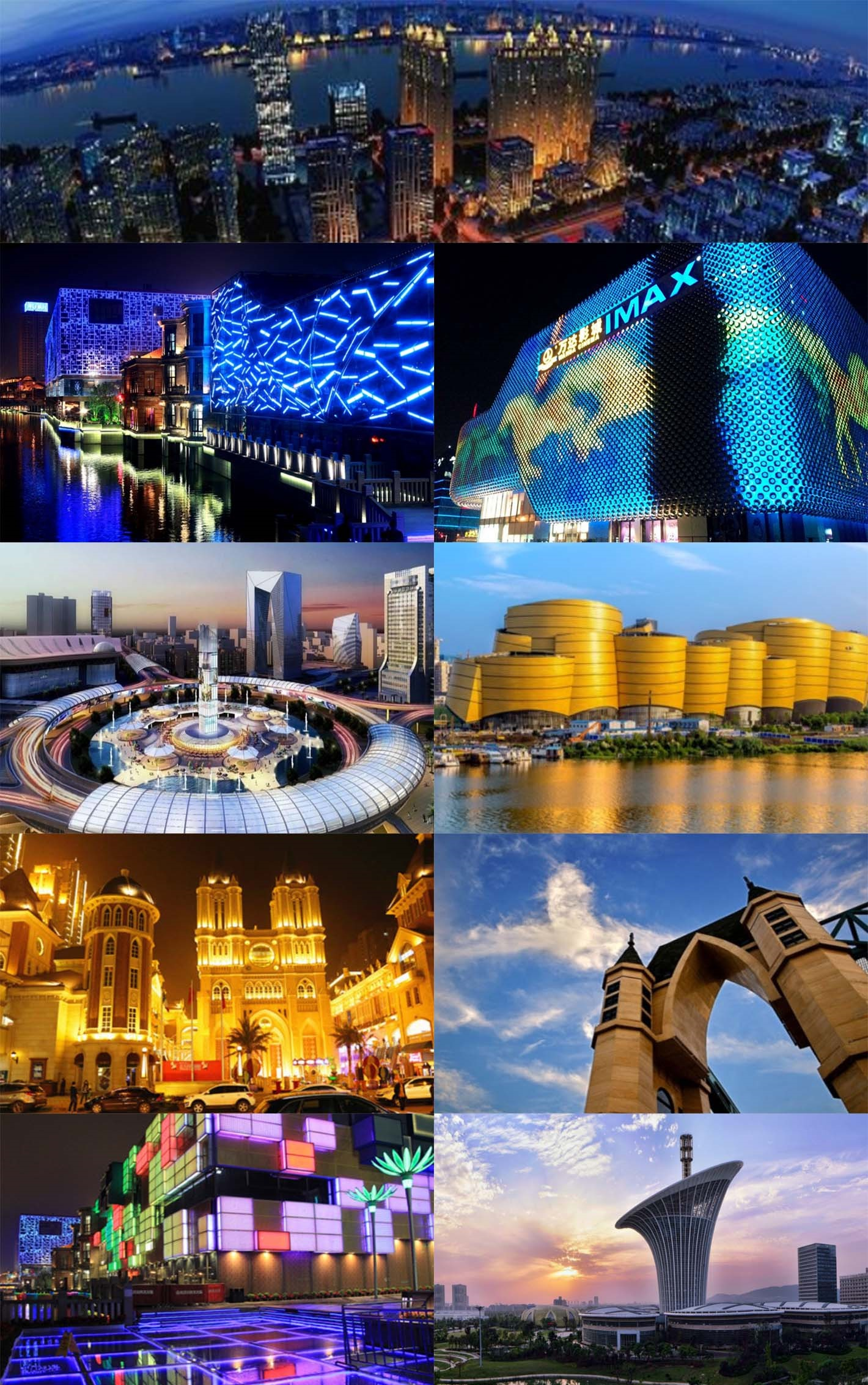 About Wuhan City.jpg
