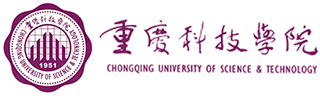 Chongqing University of Science & Technology (重庆科技学院)