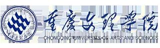 Chongqing University Of Arts And Science (重庆文理学院)