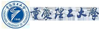 Chongqing University of Technology (重庆理工大学)