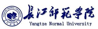 Yangtze Normal University (长江师范学院)