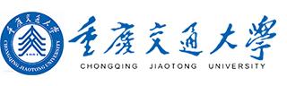 Chongqing Jiaotong University (重庆交通大学)