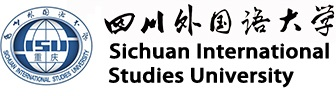 Sichuan International Studies University (四川外国语大学)