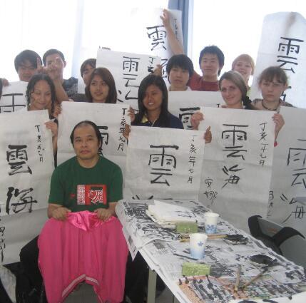 Chinese Language Program